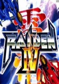Обложка Raiden 4