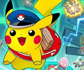 В Pokemon Go появится обмен, покецентры и новые покемоны