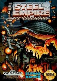 Обложка Steel Empire