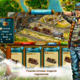 Скриншот Transport Empire