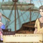 Скриншот Atelier Totori: The Adventurer of Arland – Изображение 97