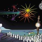 Скриншот Moomintrolls: The Quest for Hobgoblin's Ruby – Изображение 9