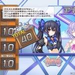Скриншот Hyperdimension Neptunia Victory – Изображение 49