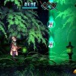 Скриншот Muramasa Rebirth – Изображение 67