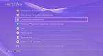 Как переназначить кнопку бега вNoMan's Sky наPlayStation4 - Изображение 2