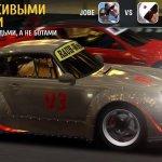 Скриншот Racing Rivals – Изображение 7
