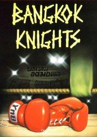 Обложка Bangkok Knights