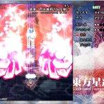 Скриншот Touhou 12 - Undefined Fantastic Object – Изображение 4