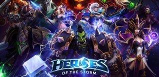 Heroes of the Storm. Лучшие обновления 2016 года
