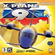 Обложка X-Plane 9