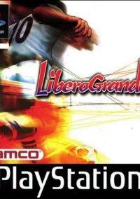 Обложка Libero Grande