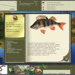Скриншот Русская рыбалка 2 – Изображение 34