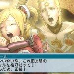 Скриншот Phantasy Star Portable 2 Infinity – Изображение 8