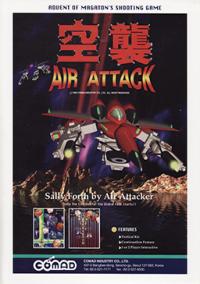 Обложка Air Attack