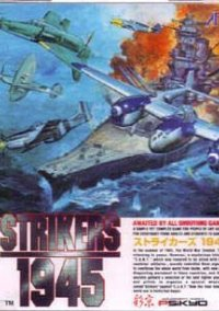 Обложка Strikers 1945