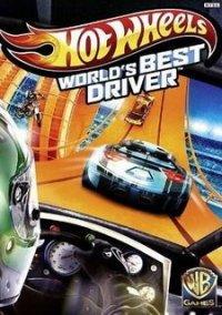 Hot Wheels: World's Best Driver – фото обложки игры