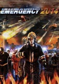 Обложка Emergency 2014