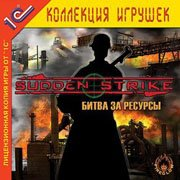 Обложка Sudden Strike: Resource War