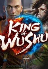 Обложка King of Wushu