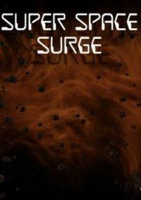 Обложка Super Space Surge
