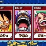 Скриншот One Piece: Gigant Battle – Изображение 104