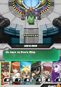 Обложка Bakugan: Rise of the Resistance