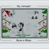 Скриншот Nu, Pogodi: Wolf and Eggs – Изображение 4