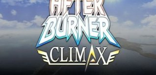 After Burner Climax. Видео #2