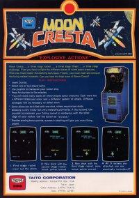 Обложка Moon Cresta