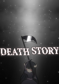 Обложка Death Story