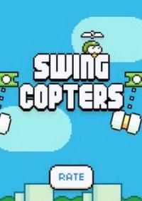 Обложка Swing Copters