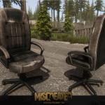 Скриншот Miscreated – Изображение 19