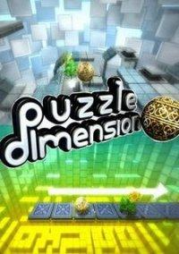 Обложка Puzzle Dimension