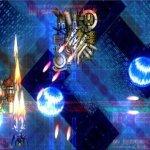 Скриншот Radiant Silvergun – Изображение 7