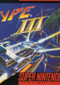 Обложка R-Type III: The Third Lightning