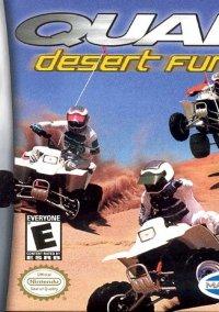 Обложка Quad Desert Fury