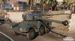 ОБТ танкового экшена от Obsidian Entertainment  начнется 13 сентября - Изображение 3