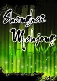 Shanghai Mahjong – фото обложки игры