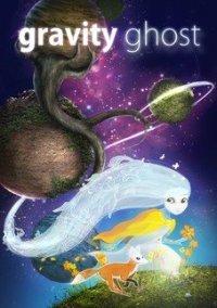 Обложка Gravity Ghost