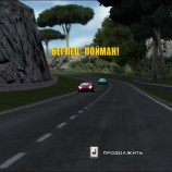 Скриншот S.C.A.R. - Squadra Corse Alfa Romeo
