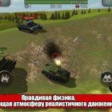 Скриншот Wild Tanks Online – Изображение 1