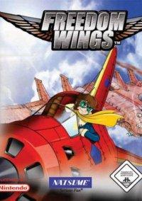 Обложка Freedom Wings