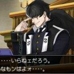 Скриншот Ace Attorney 5 – Изображение 19