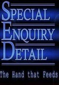 Обложка Департамент особых расследований