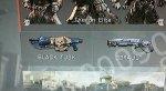В сети появился геймплей Gears of War Remastered - Изображение 1