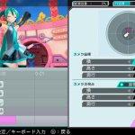 Скриншот Hatsune Miku: Project DIVA ƒ 2nd – Изображение 57