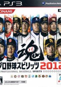 Обложка Pro Yakyuu Spirits 2012