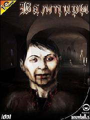 Обложка Nosferatu: The Wrath of Malachi