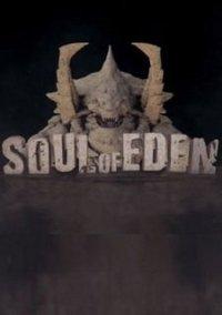 Обложка Soul of Eden