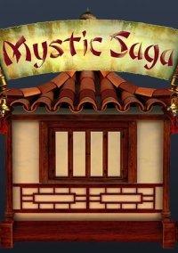 Обложка Mystic Saga